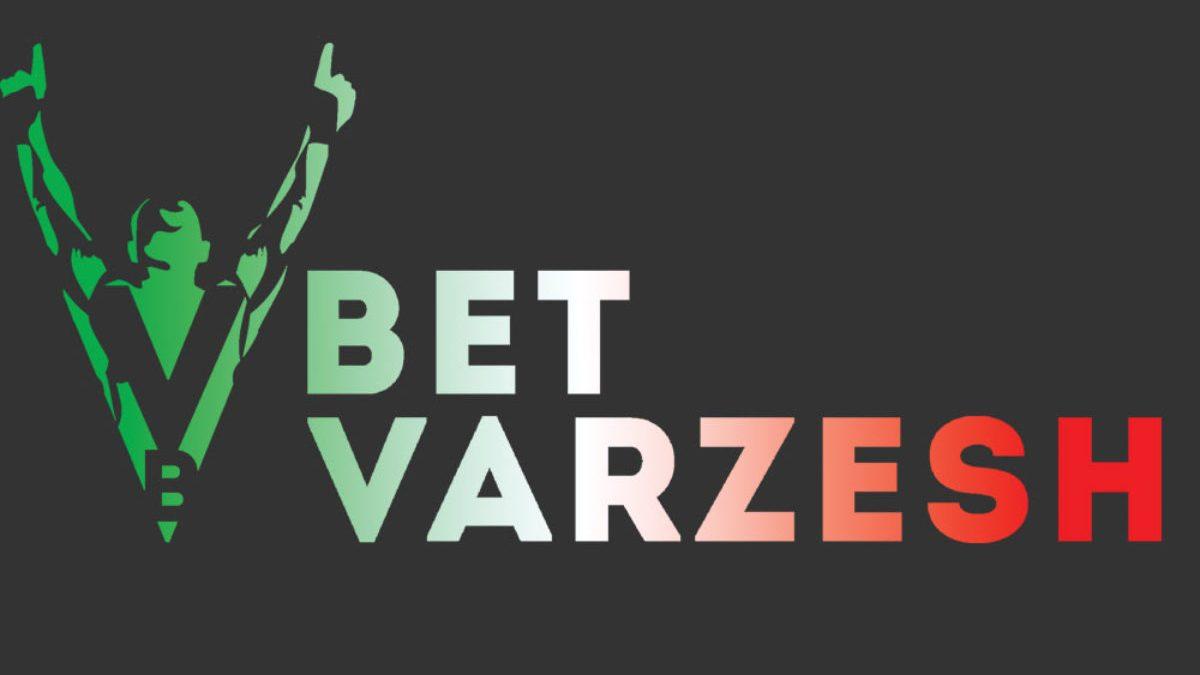 بت ورزش سایت پیش بینی فوتبال معتبر bet varzesh