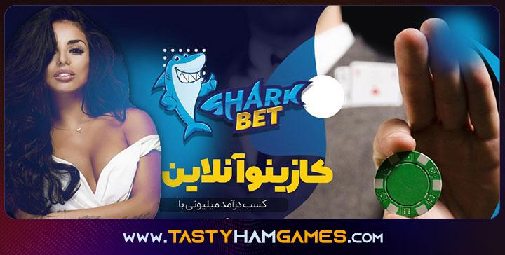 sharkbet